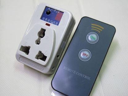 Picture of Ổ cắm điện tắt mở từ xa bằng hồng ngoại