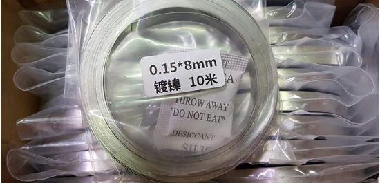 Picture of Kẽm hàn cell pin 0.15x8mm (10m)