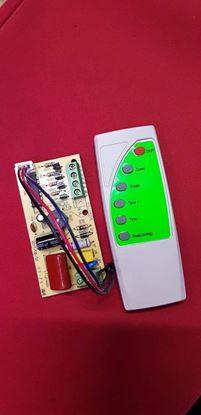 Picture of Bộ điều khiển quạt mẫu remote 6 nút