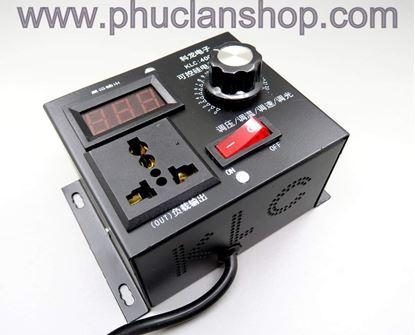 Picture of Mạch điều chỉnh PWM AC 4000W (mẫu hộp)