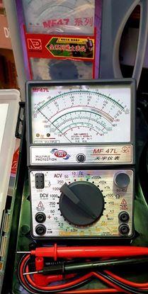 Picture of Đồng hồ điện vạn năng MF-47L