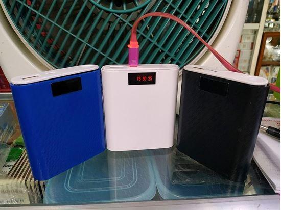 Picture of Box sạc dự phòng 4 cell có hiển thị phần trăm
